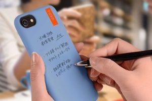 Lanzan una funda para celular en la que podés hacer anotaciones