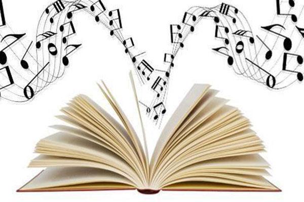 6 Libros inspirados en canciones (2° Parte) - Radio Cantilo