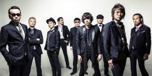 Descubriendo a la Tokyo Ska Paradise Orchestra