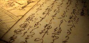 Lo mejor de la Literatura Japonesa (Parte 2)