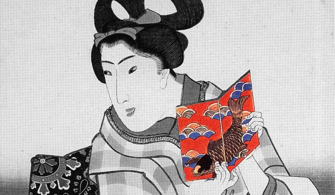 Lo mejor de la Literatura Japonesa (Parte 2) - Radio Cantilo