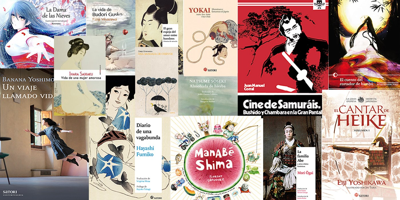 Almacén de Libros: Especial Literatura Japonesa - Radio Cantilo