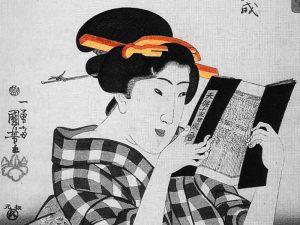 Almacén de Libros: Especial Literatura Japonesa