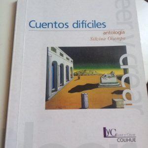 """#LosLibrosDeAle: """"Cuentos difíciles"""", de Silvina Ocampo"""
