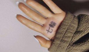#FrecuenciaKoch: cuatro tatuajes famosos (¡y polémicos!