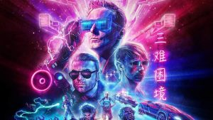 "Muse: ""Simulation Theory"""