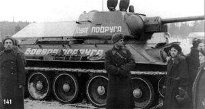 Niebla de guerra: María Oktiábrskaya